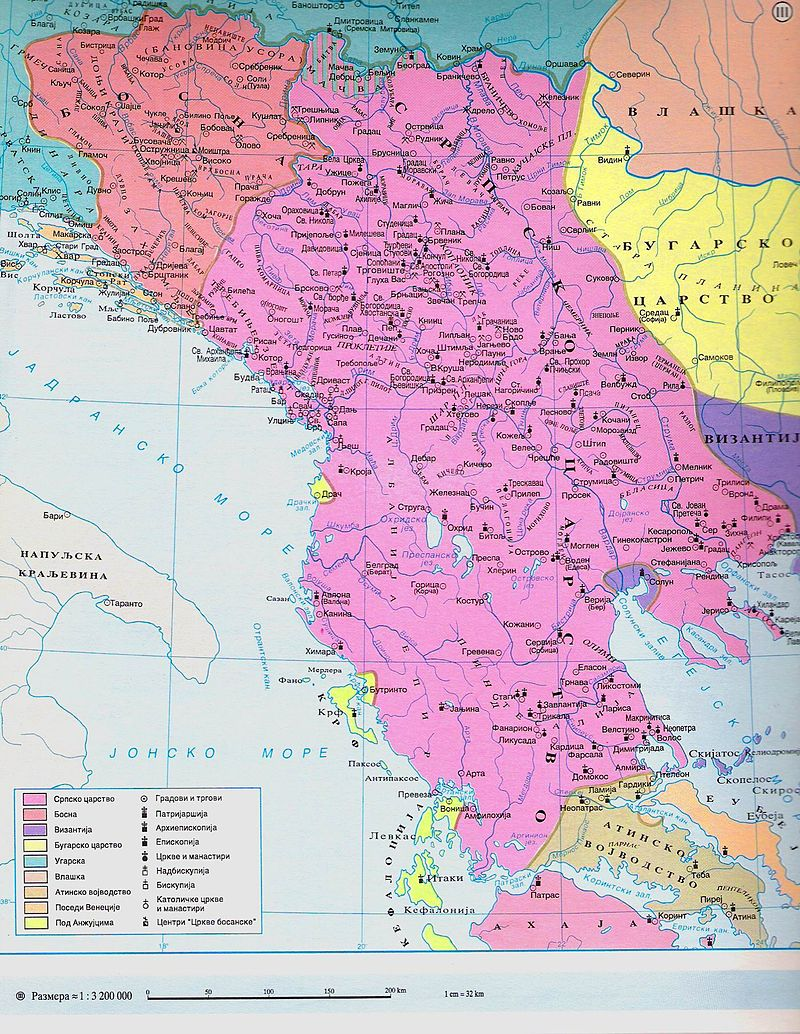 Map_of_the_Serbian_Empire,_University_of_Belgrade,_1922